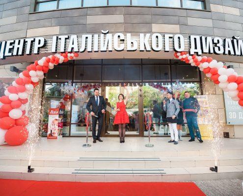Ambassador's showroom opening